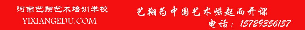 郑州暑假艺术班,郑州编导暑假班,郑州播音暑假班,郑州暑假班编导集训